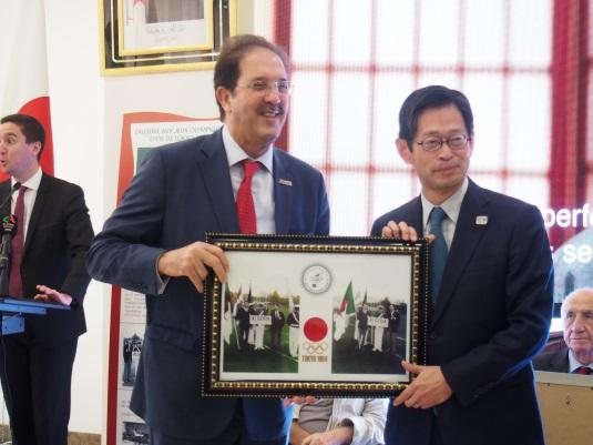 Ambassade Du Japon En Algerie