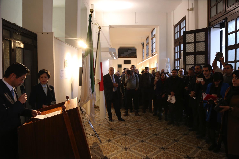 在アルジェリア日本国大使館